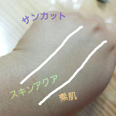 サンカットR トーンアップUV エッセンス/サンカット®/日焼け止め(ボディ用)を使ったクチコミ(4枚目)