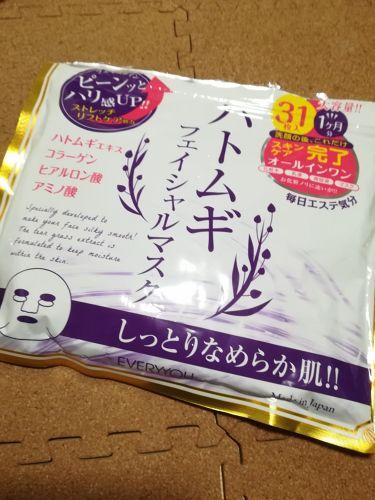 ハトムギフェイシャルマスク/プレスカワジャパン/シートマスク・パックを使ったクチコミ(2枚目)
