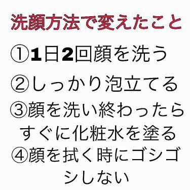 カウブランド 赤箱 (しっとり)/カウブランド/ボディ石鹸を使ったクチコミ(2枚目)