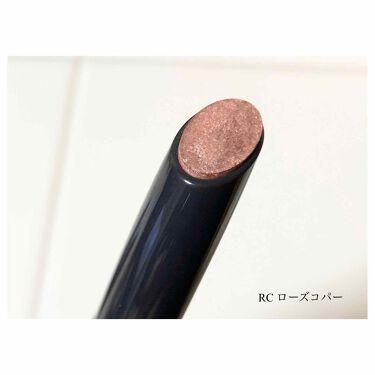 B.A カラーズ コレクティッド カラースティック アイカラー/B.A/ジェル・クリームアイシャドウを使ったクチコミ(2枚目)