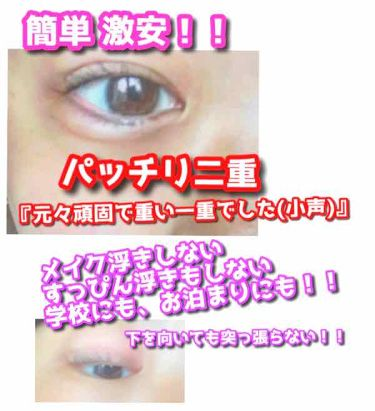 THE アイクリーム/UZU BY FLOWFUSHI/まつげ美容液を使ったクチコミ(1枚目)