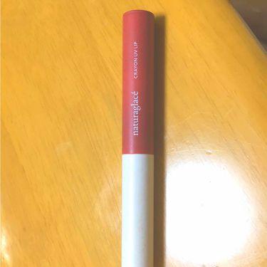 【画像付きクチコミ】ナチュラグラッセのクレヨンUVリップEX03!(限定らしいのでお早めに!)他にもアプリコットオレンジとコーラルピンクがあります。クレヨンリップだけど、潤いがあって唇が乾燥していても綺麗に塗れる!さらに紫外線からも守ってくれるからお肌に...