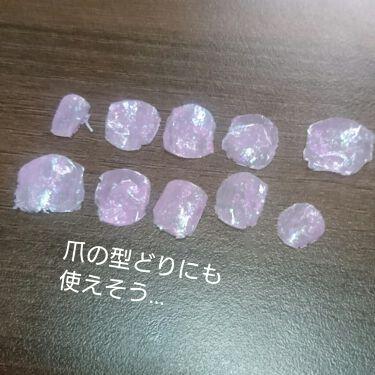 ピールオフマニキュア/キャンドゥ/マニキュアを使ったクチコミ(4枚目)