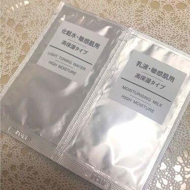Ma-Na.さんの「無印良品化粧水(敏感肌用)<化粧水>」を含むクチコミ