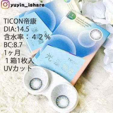 カラコン/カラコン/カラーコンタクトレンズを使ったクチコミ(2枚目)