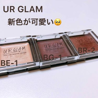UR GLAM SELECT EYES(セレクトアイズ)/URGLAM/パウダーアイシャドウを使ったクチコミ(1枚目)