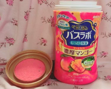 ゆうきさんの「白元バスラボ 濃厚マンゴーの香り<入浴剤>」を含むクチコミ