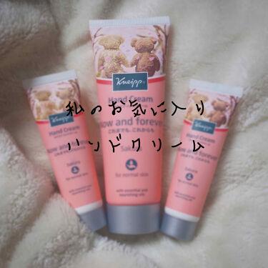 ハンドクリーム サクラの香り/クナイプ/ハンドクリーム・ケアを使ったクチコミ(1枚目)