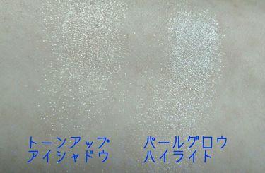 パールグロウハイライト/CEZANNE/ベースメイクを使ったクチコミ(3枚目)