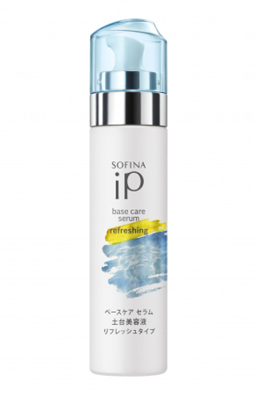 ベースケア セラム<土台美容液> リフレッシュタイプ SOFINA iP