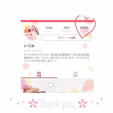 いづみ on LIPS 「🌈初雑談🌈🌹自己紹介します🌹LIPSを始めていいねが5000を..」(1枚目)