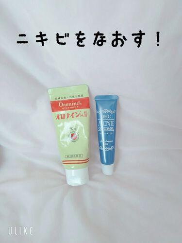 薬用アクネホワイトニング ジェル(部分用美容液)/DHC/美容液を使ったクチコミ(3枚目)