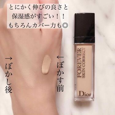 ディオールスキン フォーエヴァー スキン コレクト コンシーラー/Dior/コンシーラーを使ったクチコミ(4枚目)
