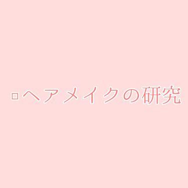 ナチュリエ ハトムギ保湿ジェル(ナチュリエ スキンコンディショニングジェル)/ナチュリエ/美容液を使ったクチコミ(3枚目)
