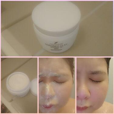 ドロンコクレー24 オリジナルWhite/ヤマノ肌/洗い流すパック・マスクを使ったクチコミ(4枚目)