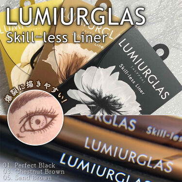 Skill-less Liner(スキルレスライナー)/LUMIURGLAS/リキッドアイライナーを使ったクチコミ(1枚目)