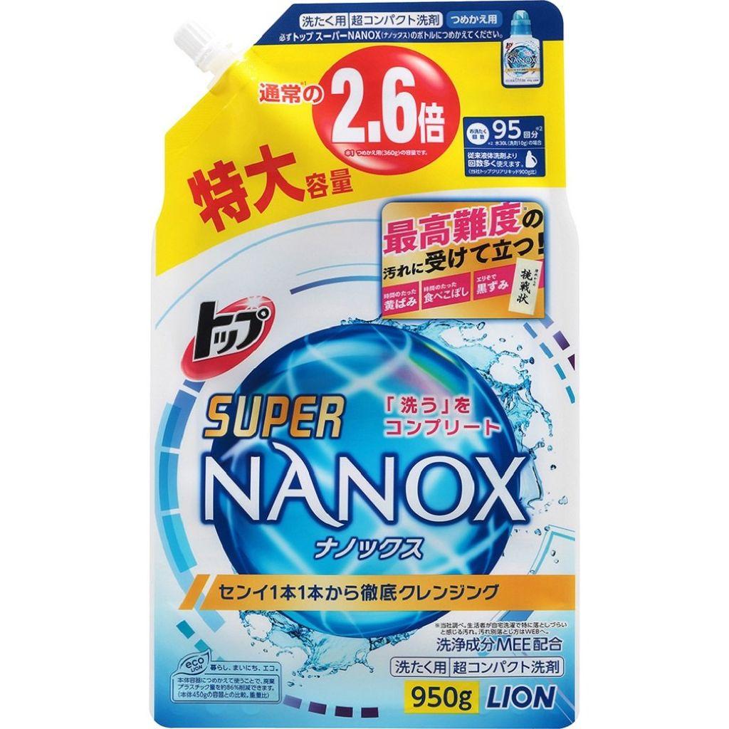 トップ スーパーNANOX(ナノックス) つめかえ用特大