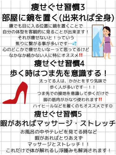 デンタルペースト/GUM/歯磨き粉を使ったクチコミ(4枚目)