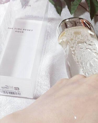 ザ・タイムR アクア/IPSA/化粧水を使ったクチコミ(4枚目)
