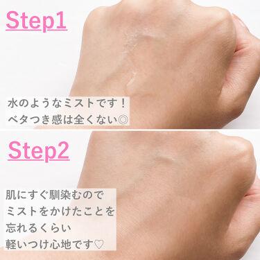 メイクフィックスミスト/CEZANNE/ミスト状化粧水を使ったクチコミ(6枚目)