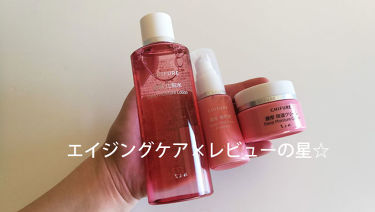 濃厚 化粧水/ちふれ/化粧水を使ったクチコミ(4枚目)