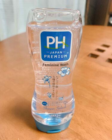 PH JAPAN フェミニンウォッシュ シャワースプラッシュ/PH JAPAN(ピイ・エイチ・ジャパン) /ボディソープを使ったクチコミ(2枚目)