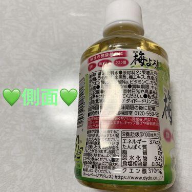梅よろし/ダイドードリンコ/食品を使ったクチコミ(3枚目)