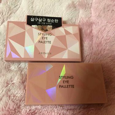 【画像付きクチコミ】韓国コスメのアイシャドウパレット🎨5色入りです☺️私はコーラルブラウン系を使ってます👍左からハイライトカラー、メインカラー2色、ポイントラメ、締め色になってます👐🏻*ハイライトカラーは白いのでうっすら入れるか鼻筋にも使えると思いました...