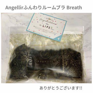 ふんわりルームブラBreath(ブレス)/Angellir/ボディ・バスグッズを使ったクチコミ(2枚目)
