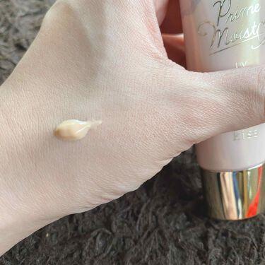 プライムモイスト UV エッセンスベース/kiss/化粧下地を使ったクチコミ(3枚目)