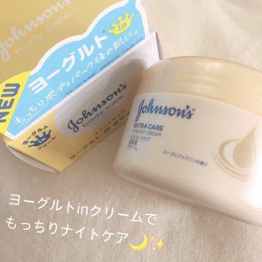 33_chanさんの「ジョンソンボディケアエクストラケア 高保湿クリーム<ボディクリーム・オイル>」を含むクチコミ