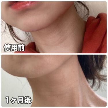 エイジングケア 薬用リンクルケアクリームマスク/無印良品/フェイスクリームを使ったクチコミ(3枚目)