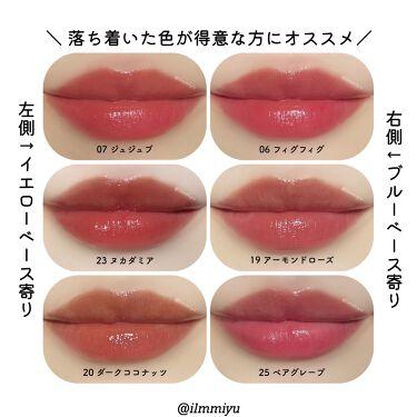 ジューシーラスティングティント/rom&nd/口紅を使ったクチコミ(8枚目)