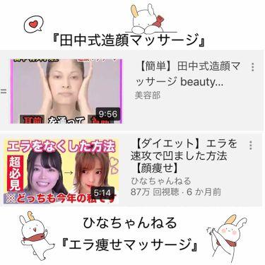 美白 うるおい ジェル/ちふれ/オールインワン化粧品を使ったクチコミ(2枚目)