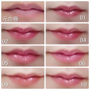 ブルーミングオイルグロス/kiss/リップグロスを使ったクチコミ(3枚目)