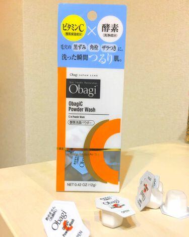 オバジC 酵素洗顔パウダー/オバジ/洗顔パウダーを使ったクチコミ(2枚目)