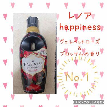 レノアハピネス ヴェルベットローズ&ブロッサムの香り/レノア/柔軟剤を使ったクチコミ(1枚目)