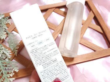 オルビスユーローション/ORBIS/化粧水を使ったクチコミ(4枚目)