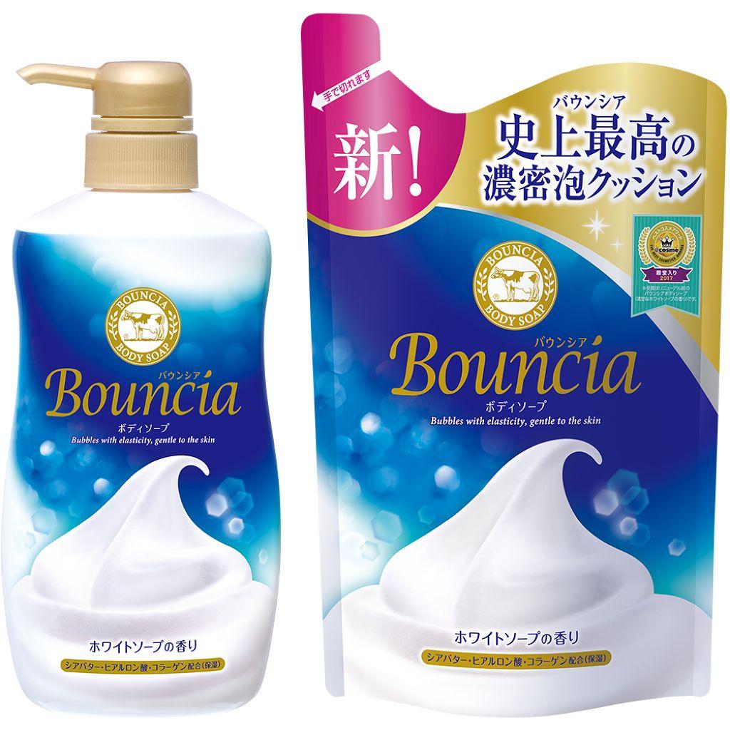 牛乳石鹼美肌滋潤沐浴乳