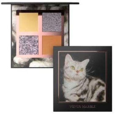 アイシャドウ猫シリーズ アメリカンショートヘア