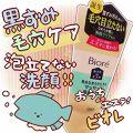 27 / tunaのクチコミ「🐟 皆様はじめまして、tunaと申...」