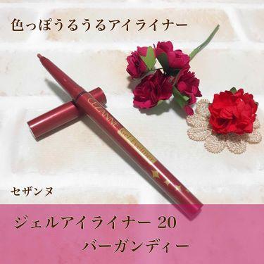 ジェルアイライナー/CEZANNE/ジェルアイライナー by あんこもち