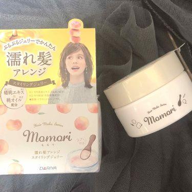 濡れ髪アレンジ スタイリングジェリー/momori/ヘアジェルを使ったクチコミ(2枚目)