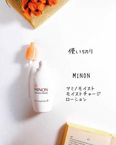 アミノモイスト モイストチャージ ローション II/ミノン/化粧水を使ったクチコミ(2枚目)