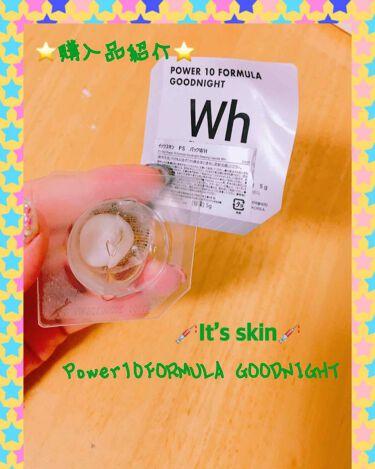 POWER 10 FORMULA GOODNIGHT SLEEPING CAPSULE WH/It's skin/洗い流すパック・マスクを使ったクチコミ(2枚目)