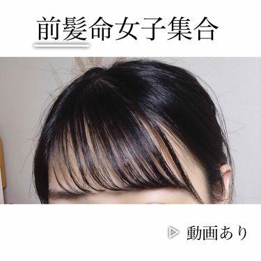 ケープ FOR ACTIVE/ケープ/ヘアスプレー・ヘアミスト by ゆ る(コメ返せるようになりました)