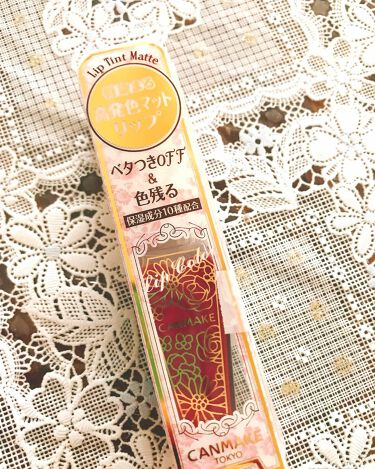ニベア クリームケア リップバーム 無香料/ニベア/リップケア・リップクリームを使ったクチコミ(1枚目)