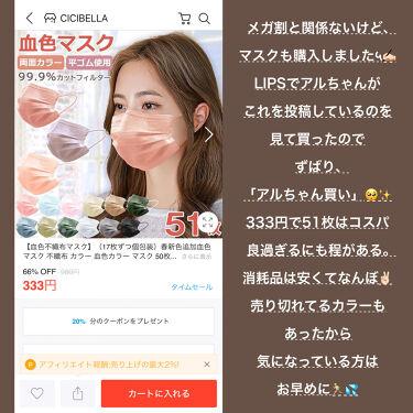 Qoo10/Qoo10/シートマスク・パックを使ったクチコミ(5枚目)