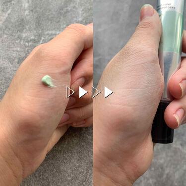 スキンカラーコントロールベース/KATE/化粧下地を使ったクチコミ(2枚目)