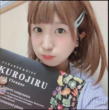 【画像付きクチコミ】今回は、FABIUSさんの、「KUROJIRU」を、試してみました(*´꒳`*)❤︎こちらは、3つの炭と9種類の黒ダイエットサポート成分配合でボディメイクを補助してくれる、粉末状のドリンクです!クセがなく飲みやすいように作られた※、(...